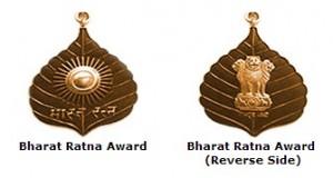bharat-ratna-award