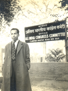 At AICC, #7, Jantar Mantar Road, New Delhi in the year 1967